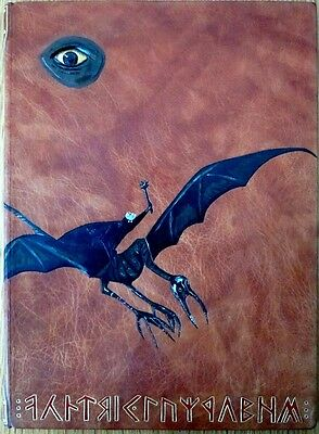 THE LORD OF THE RINGS-A MIDDLE EARTH ALBUM, JRR Tolkien,1st,RARE,c.1979