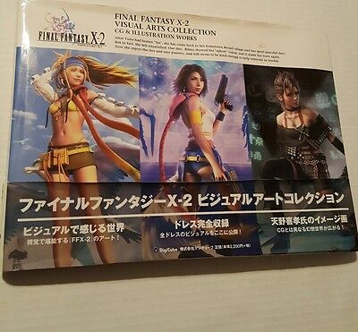 Final Fantasy X-2 Visual Arts Collection CG Illustration Works Book