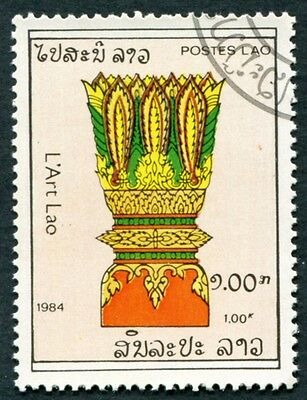 LAOS 1984 1k SG789 used NG Laotian Art Capital of column #W30