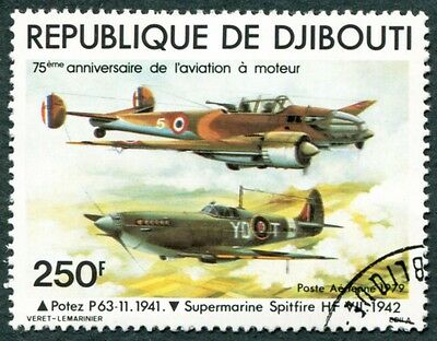 DJIBOUTI 1979 250f SG761 used NG Powered Flight Anniv P63-11 Spitfire AIR a#W29