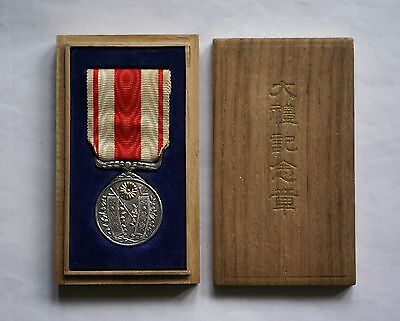 Scarce cased Japanese Taisho Enthronement Medal
