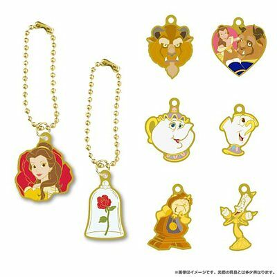 Disney Beauty and the Beast Charm Collection Keychain Bag Charm Set of 8