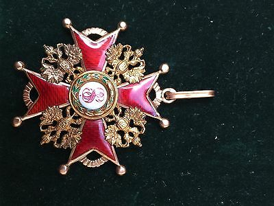 Russian Empire Order Of St Stanislaus 3rd Class