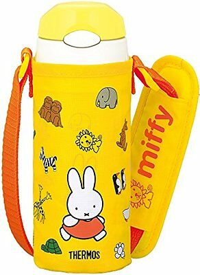 miffy thermos vacuum insulation straw bottle 036l yellow Japan tracking