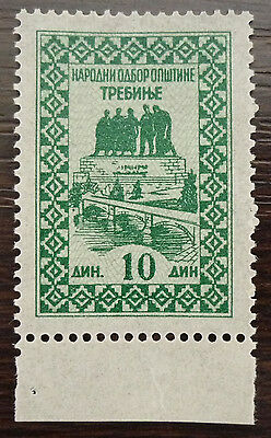 BOSNIA IN YUGOSLAVIA-RARELY SEEN LOCAL REVENUE STAMP (MNH) R! bosnien J11