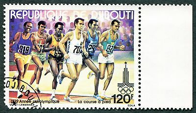 DJIBOUTI 1979 120f SG772 used NG Olympic Games Moscow Running c #W29