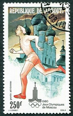 DJIBOUTI 1980 250f SG787 used NG Olympic Games Moscow 2nd issue Running b #W29
