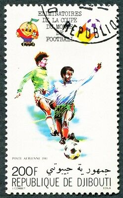 DJIBOUTI 1981 200f SG803 used NG World Cup Football Championship a #W29