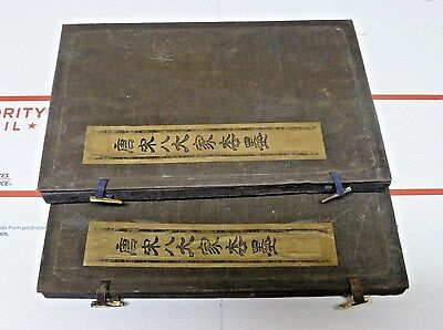 Old Chinese Shaped Ink Sticks Blocks Two Signed Sets Calligraphy Tools
