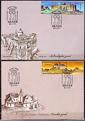 UKRAINE 2017 CEPT EUROPA SET CASTLES LOT FDC FD COVER Pair of stamps #319