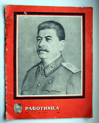Rabotniza 1953 antique Russian magazine The death and funeral of Stalin USSR