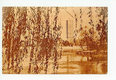 Peking University Water Tower—Vintage Beijing China PC ~1940s