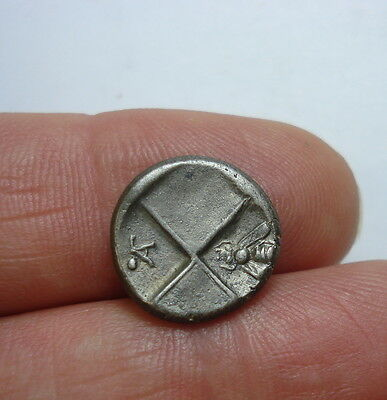 Greek silver coin, Hemidrachm,