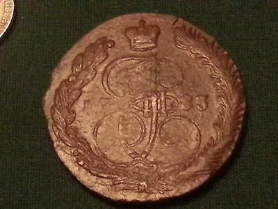 Imperial Russia 5 Kopeks 1783 Bronze Catherine The Great Ships Free