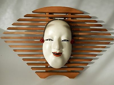 Rare Japanese Traditional Noh Mask Kabuki Woman Ko-Omote Wall Decoration H 6.2""