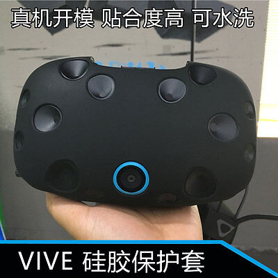 New Silicone Case Cover Shell For Htc Vive Controller Vr Glasses Protective Case