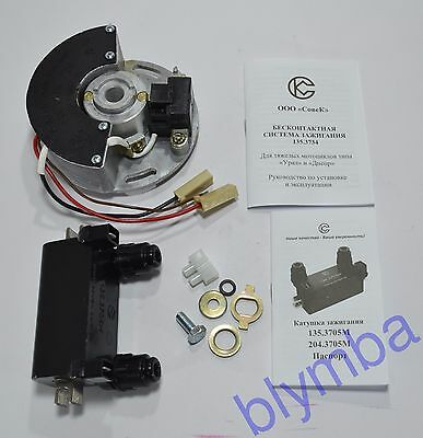 Ural, Dnepr Electronic contactless system of ignition 6-12V with coil 135.3734