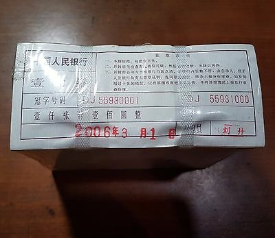 Lot 1000 Pcs Consecutive 1 Brick China 1 Jiao 1980 UNC Original Seal