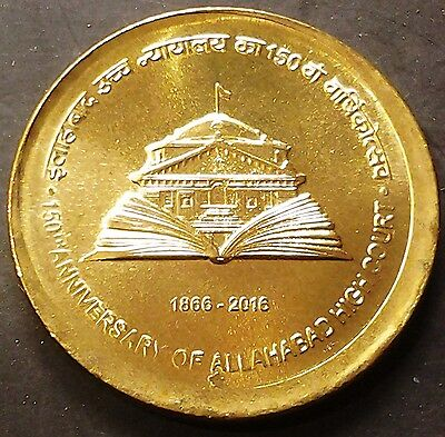 India 5 Rupees 2016-H 150th Anniversary of Allahabad High Court. FREE S/H.