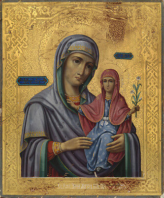 St. Anna Mother of the Theotokos Russian Orthodox icon (not antique)