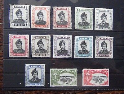 Brunei 1952 - 58 set complete to $2 MM