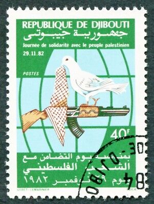 DJIBOUTI 1982 40f SG869 used FG NH Palestinian Solidarity Day #W30