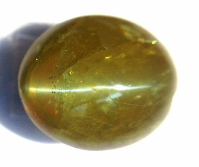 7.40 ct Certified Natural Unheated Chrysoberyl Cats Eye Excellent Silver Ray