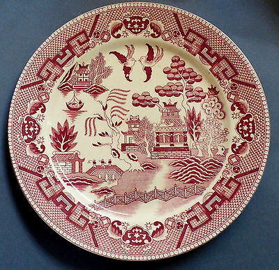 """Vtg Willow Ware 9.25"""" Dinner Plate Red Willow Pagoda Japan"""