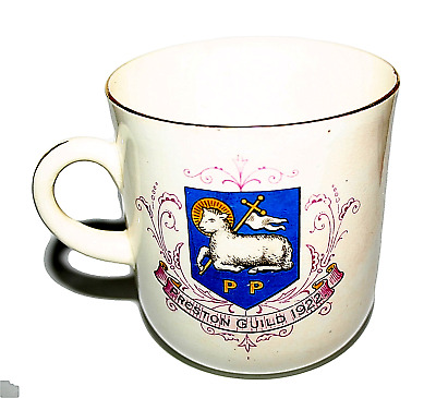 Preston Guild 1922 The Guid Mayor & Mayoress Souvenir Cup Very Rare Antique