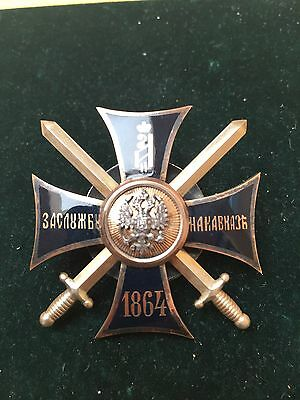 Russian Empire Commemorative Badge For Service On Caucasus
