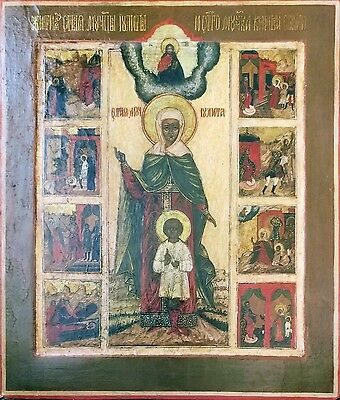 Antique 18C Hand Painted Russian Icon Of The Kirik & Ulita With Life Seens Large