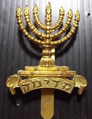 London Jewish Brigade - Metal Cap Badge - Scrypt