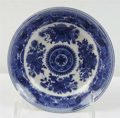 """Mt. Vernon Museum Provenance Chinese Fitzhugh Plate 18th C. Blue & White 6"""" D"""