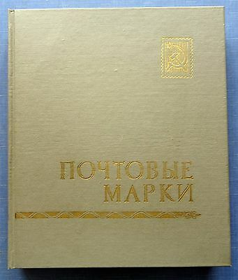 USSR Soviet Russian Vintage Album Set of 316 Postage Stamps Collection Rare