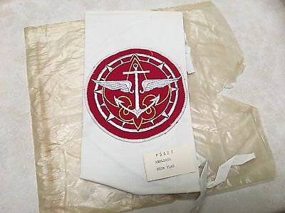 Vintage Boy Scout Explorer Crew Flag - New Old Stock