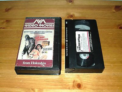 The Toolbox Murders - Pre-Cert Small Box VHS Video Horror Hokushin Video Nasty