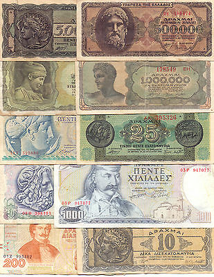 Lot#10 - 10 different Greek banknotes!!!