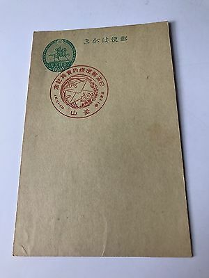 Old Japan Pc With Mail Treaty Implement Of Japan Manchuria ,korea 釜山 Postmark