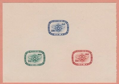 """""""IMPERFORATED"""" stamps China 1962 Mei Lan-Fang Stage Art complete set MINT NH"""