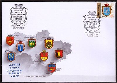 UKRAINE 2017 FDC COVER COAT of ARMS EMBLEM of CITY 9th DEFINIVE 9 STANDARD #328