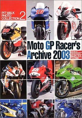 MotoGP racers archive 2003 Book Picture Japanese F/S New