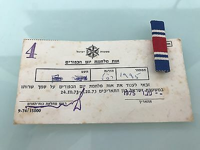 Rare IDF Yom Kippur War 1973 Ribbon Pin with Genuine Certificate from the Police