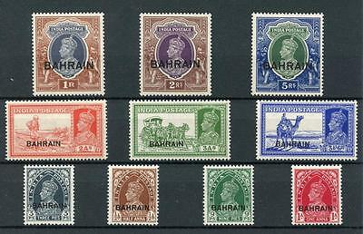 Bahrain 1938-41 values to 5r MM/MNH cat £141 (top 3 values MNH)