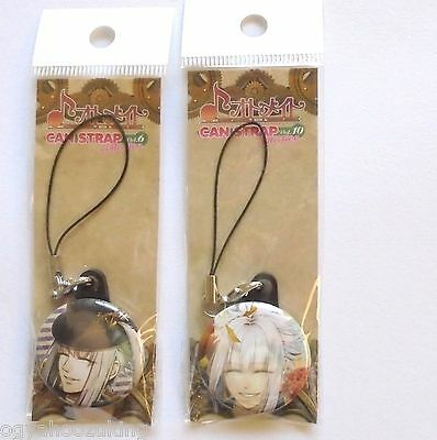 JAPAN  Code Realize  otomate can strap set of 2 Saint Germain    from JAPAN new