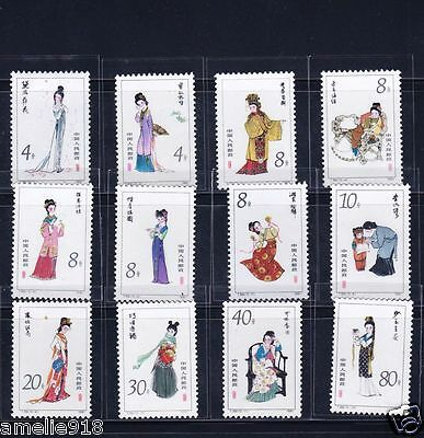 China stamp 1981 T69 Dream of Red Mansions. Full Set. MNH.