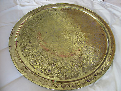 Antique Islamic Brass Etched Tray/Table Top