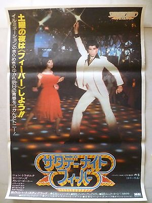 1977 John Travolta, Saturday Night Fever Japan B2 Movie Poster