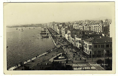 Greece, Thessaloniki, General View, Harbour, Rp