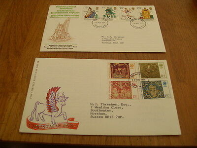 England  F-D Covers- Christmas 1976 / British Cultural Traditions 1976