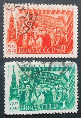 Russia USSR 1949 October Revolution, complete set, Zagor. #1360-1361, used